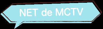 Net de MCTV